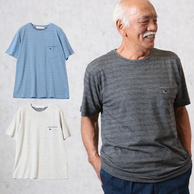 ポケット付き カノコ 鹿の子 半袖 Tシャツ