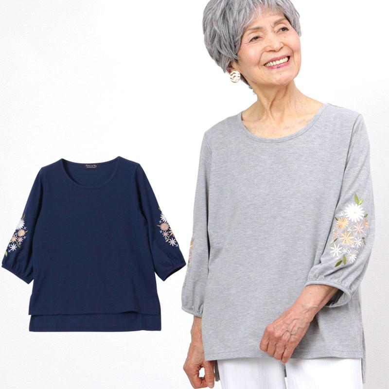 Tシャツ 七分袖 デザイン 花柄 刺繍