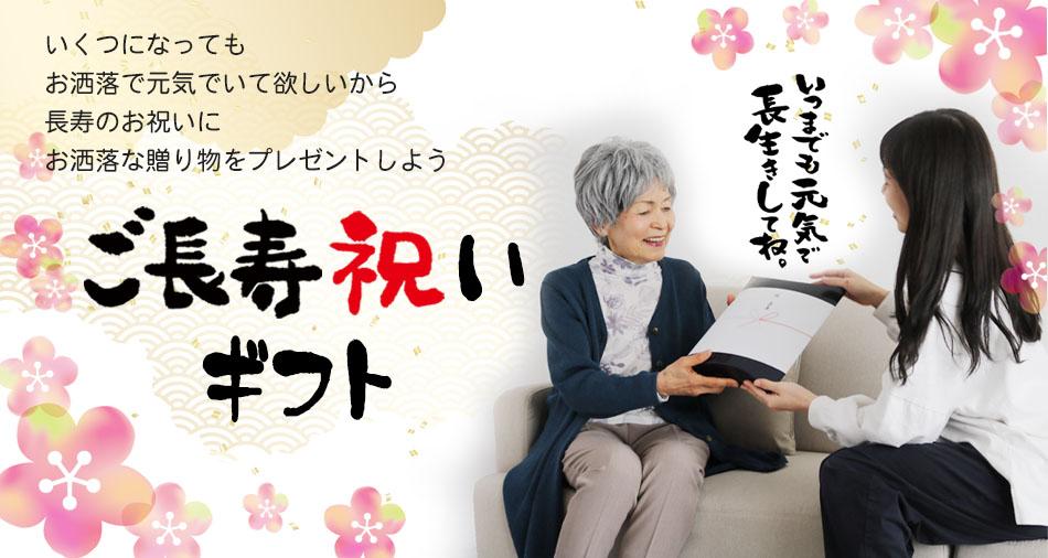 tyoujyu-fv01.jpg