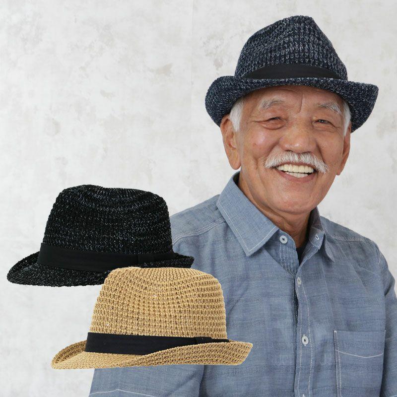 傘寿祝いギフト男性帽子